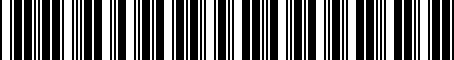 Barcode for PT29A02200